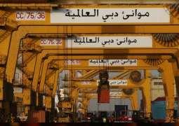 موانئ دبي العالمية تؤكد مواصلة الإجراءات القانونية كافة للدفاع عن حقوقها كاملة في محطة دوراليه للحاويات