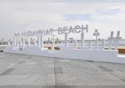 Al Hudairyat Beach attracts over 460,000 visitors since opening