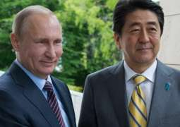 Japan Feels Good About Results of Putin-Abe Talks on Sidelines of EEF - Foreign Ministry