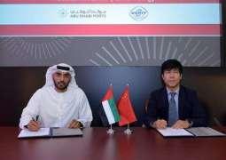 Abu Dhabi Ports, KIZAD explore trade prospects with China