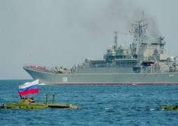 روسيا تعلن بدء أكبر مناورات عسكرية في تاريخها
