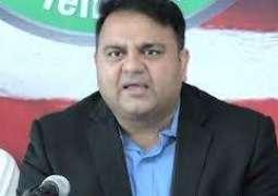 امریکا آئی ایم ایف کولوں بیل آؤٹ پیکج اُتے پاکستان دی مخالفت نہیں کرے گا: فواد چودھری