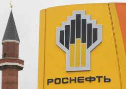 Rosneft, CNPC Agree on Wider Cooperation in Exploration, Extraction - Statement