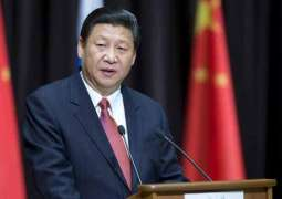China's Xi Calls on International Community to Provide Security Guarantees for North Korea
