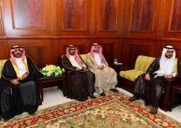 نائب أمير حائل يستقبل مدير التعليم والقيادات التعليمية بالمنطقة