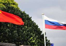 China, Russia Need to Focus on Achieving Connectivity of Cross-Border Infrastructure - Xi