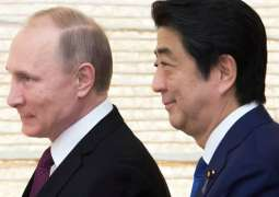Japanese Embassy in Russia Says Not Ready to Comment on Putin's Proposal on Peace Treaty