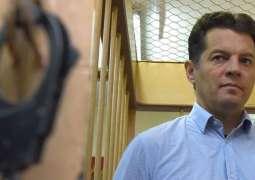 Russian Supreme Court Approves 12-Year Jail Term for Ukraine's Suschenko Over Espionage