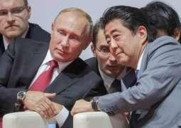 Abe Unlikely to Move on Putin's Treaty Proposal Before Japanese Election - Ex-Ambassador