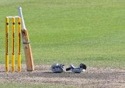 Second round of Quaid-e-Azam Cup one day cricket tournament