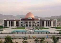 Afghan Parliament to Review Security Pact With US - Reports