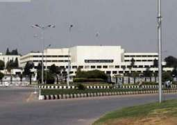 کلثوم نواز دی تدفین:پارلیمنٹ دا سانجھا اجلاس 2دن لئی ملتوی