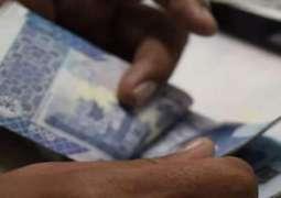 حکومت نے تنخاہ دار طبقے اُتے ٹیکس لان دیاں خبراں رد کر دتیاں