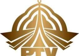 پہلی وار پاک فوج نوں سرکاری ٹی وی چینل دا باقاعدہ حصہ بنا دتا گیا