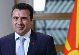 Public Support Crucial for Macedonia's EU Accession Amid Protests Over Name Change - Zaev