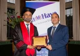 جامعة لاهاي بهولندا تكرم الجروان بدرجة الدكتوراه الفخرية تقديرا لجهوده في التسامح والسلام
