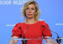 Russian Foreign Ministry Dismisses Reports About 'Russian Defector' in Skripal Affair
