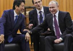 Japan Likely to Redouble Efforts to Boost Ties With Russia Amid Putin's Peace Treaty Offer