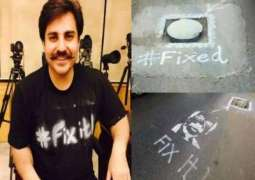 Alamgir Khan of 'Fix it' gets PTI ticket for NA-243 by-election