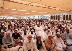 خطبة الجمعة من المسجد الحرام والمسجد النبوي                                إضافة ثانية
