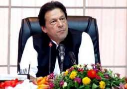 2سال بعد تنخاہ دار طبقے نوں چوکھی تنخاہ دیواں گے:عمران خان