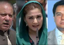 Nawaz, Maryam, Safdar to be shifted to Jail Monday afternoon