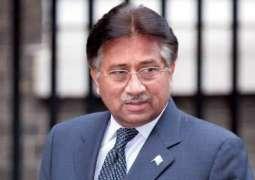 پی ٹی آئی حکومت دا مشرف غداری کیس دی پیروی جاری رکھن دا فیصلا