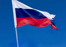 Russian Gov't Approves Ratification of Draft Law on EAEU-Iran Provisional Free Trade Deal