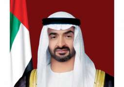 Mohamed bin Zayed approves AED50 billion 'Ghadan 21' development accelerator programme