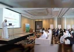 """""""بيئة أبوظبي"""" تبحث مع شركائها وضع خطة لمستقبل البيئة في الإمارة"""