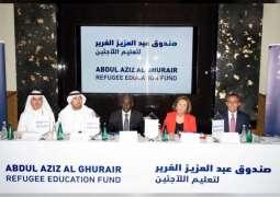 صندوق عبد العزيز الغرير لتعليم اللاجئين يطلق المرحلة الأولى من برامجه
