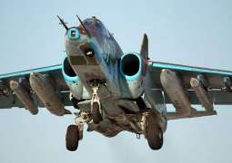 Kremlin Says Extremely Alarmed by Situation Around Crash of Russian Il-20 Jet in Syria
