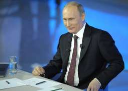 Salvadoran President's Meeting With Putin Should Be Held as Soon as Possible - Ambassador