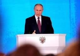 Russia Should Strive for Economic Breakthrough, Quality of Life Improvement - Putin