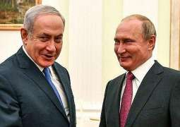 Netanyahu Plans to Hold Phone Conversation With Putin Soon - Diplomatic Source