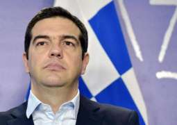 Greek Prime Minister's Visit to Russia Currently Being Discussed - Government's Spokesman