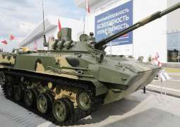 Russia's Rosoboronexport Launching Exposition at South Africa Defense Forum - Statement