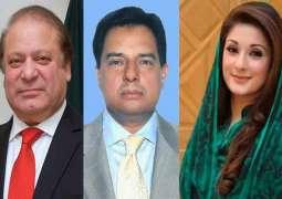 المحکمة العالیة في اسلام آباد تلغي عقوبة رئیس الوزاء الباکستاني السابق نواز شریف و مریم نواز و صفدر بسجن