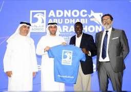 Route for inaugural ADNOC Abu Dhabi Marathon revealed