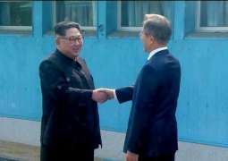 South Korean President Presents North's Kim With Commemorative Medals