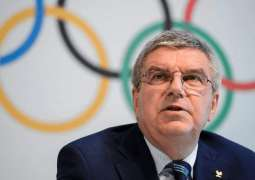 IOC Welcomes Two Koreas' Plan to Bid for 2032 Olympics - Committee's Head