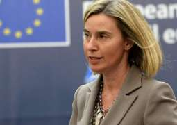 Mogherini Expresses Support for Tusk's Idea of Joint EU-Arab League Summit in Egypt
