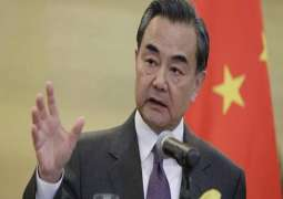 Chinese Foreign Minister Calls for Taking Chance to Bring Peace to Korean Peninsula