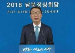 South Korean President to Visit US to Facilitate US-North Korean Dialogue - Spokesman