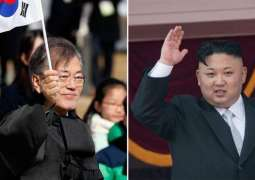 UAE Press: Let Moon take the lead in engaging with Kim