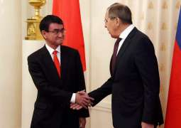 Japanese Foreign Ministry Says Kono-Lavrov Meeting Yet to Be Decided On