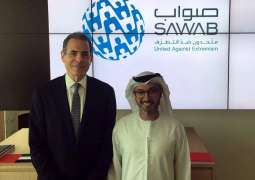 Sawab Centre launches new campaign on its social media platforms
