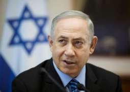 Netanyahu Says Visit of Air Force Commander to Moscow Aims to Preserve Ties with Russia