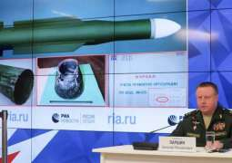Russian Defense Ministry Again Confirms Authenticity of Declassified Report on MH17