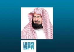 الشيخ السديس : المملكة وطن التوحيد والوحدة وخدمة الحرمين الشريفين